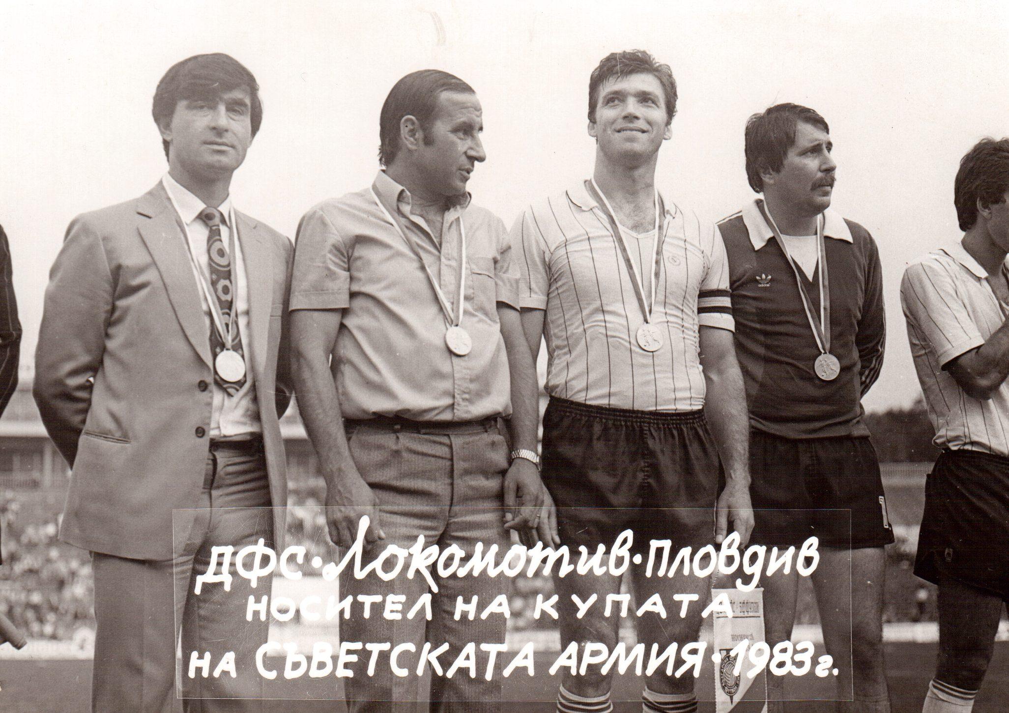 Атанас Драмов