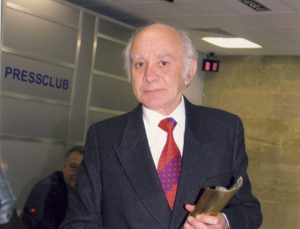 Георги Райчевски