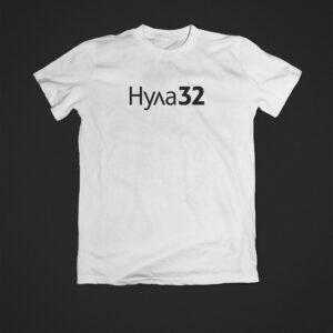 тениска нула32